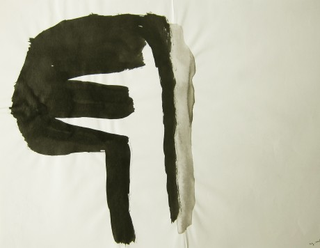 sem-titulo-2010-tinta-da-china-sobre-papel-30-x-40-cm