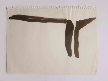 sem-titulo-2002-tinta-da-china-sobre-papel-16,5-x-22-cm