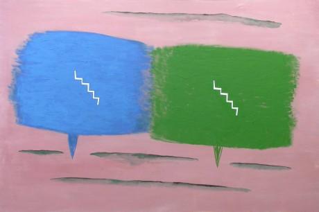 urpflanze-2009-pigmento-sobre-tela-120-x-180-cm